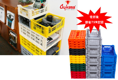 【不挑色】Ay Kasa土耳其折疊收納箱(中) 多功能組合箱 多色專利摺疊 收納 整理 旅遊 玩具箱 (5.8折)