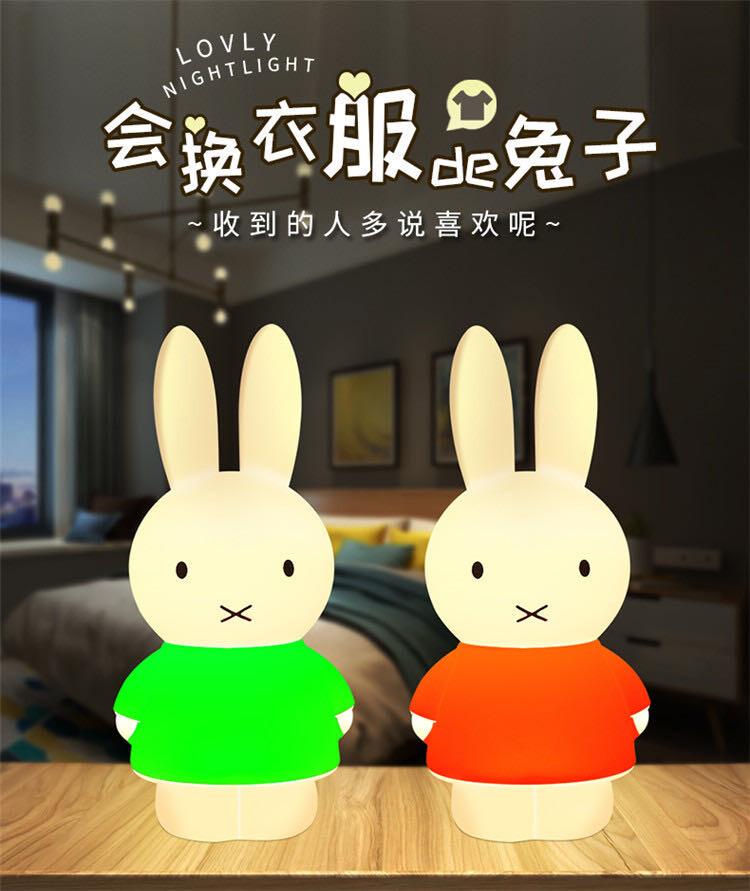 新款米菲兔燈 兒童臥室檯燈 發光玩具寶寶陪睡燈