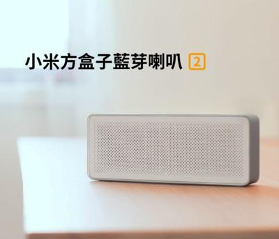 小米方盒子2 藍牙音箱2 高清音質 輕巧便攜 藍牙4.2 內建麥克風 AUX 喇叭 音響 音箱 藍芽 (4.7折)