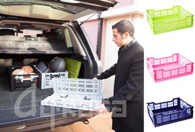 【不挑色】Ay Kasa土耳其折疊收納箱(中大) 多功能組合箱 多色專利摺疊收納 整理 旅遊 玩具箱 (6.6折)