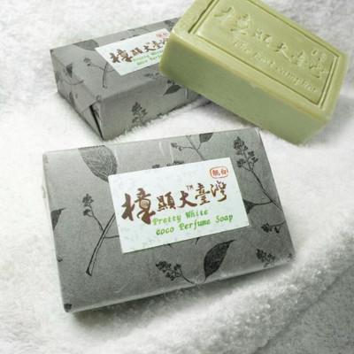 【綺緣 】樟顯大臺灣靚白COCO香水皂110g (7.1折)