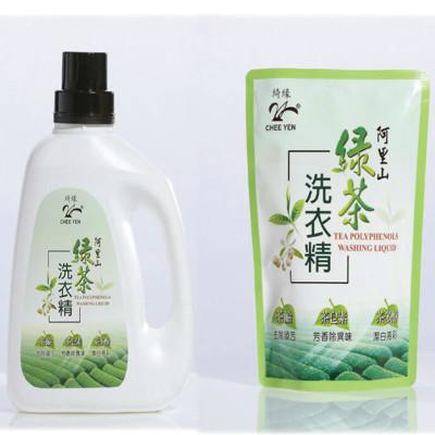 【綺緣 無患子】綠茶香潔淨洗衣精優惠3+1件組 (3.3折)