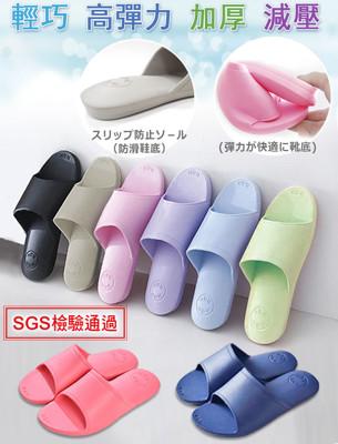 高彈力加厚減壓舒適拖鞋 (2.8折)