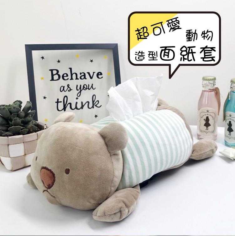 dtw超療癒居家車用造型面紙套-熊熊豬仔青蛙貓咪任選