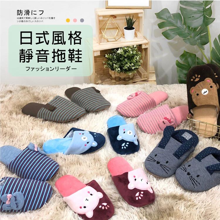 dtw日式親子居家拖鞋