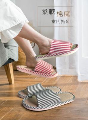 【DTW】天然透氣時尚居家舒適室內拖鞋(多款任選)