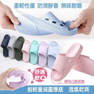 dtw伊豆樂活男女居家拖鞋 (4.3折)