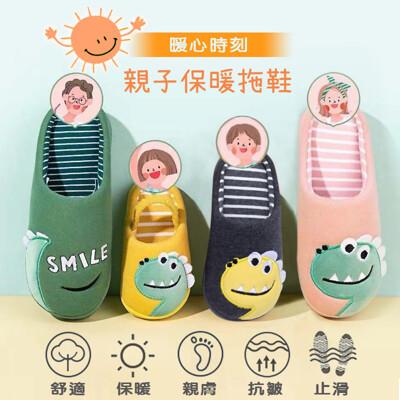 【DTW】恐龍舒適親子保暖防滑室內拖鞋 (2.9折)