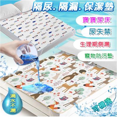 【DTW】專櫃級加大防水隔尿床墊保潔墊-單人/雙人 均一價 (4.3折)
