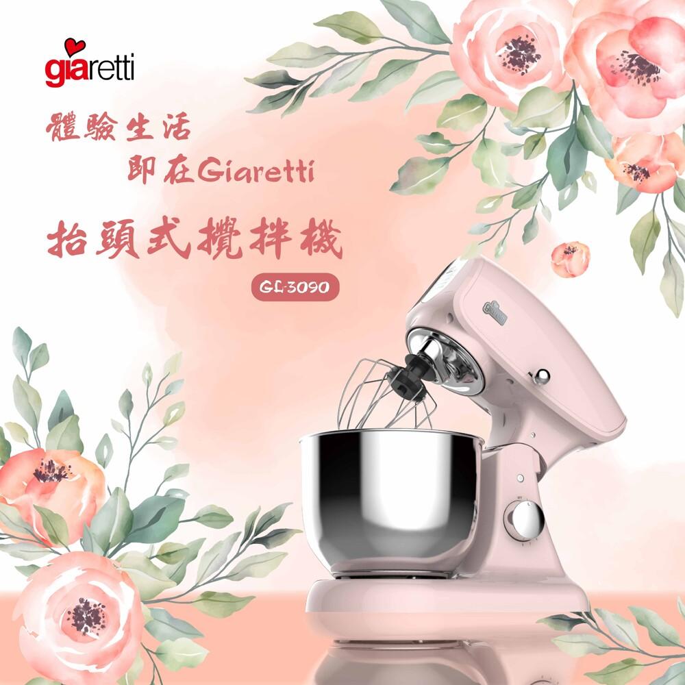 giaretti義大利 5l抬頭式攪拌機 gl-3090
