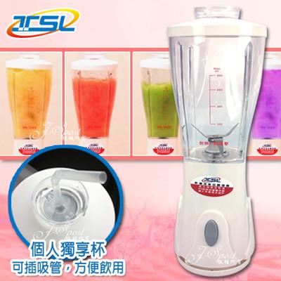 【富樂屋】新潮流-健康食品調理機(TSL-122) (7.1折)