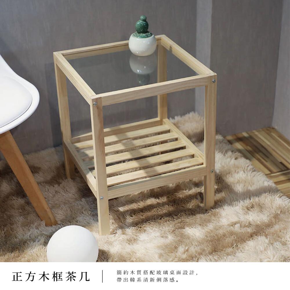 (台中 可愛小舖) 木質 日式鄉村 居家 40cm 玻璃 四方茶几 床頭櫃 邊桌 ins 北歐 邊几