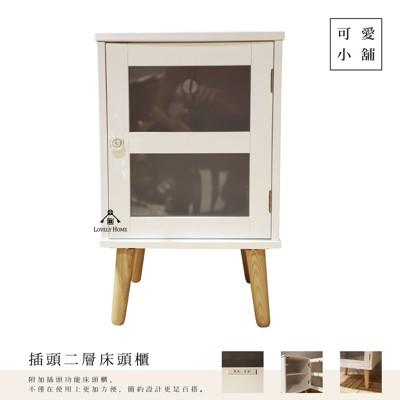 (台中 可愛小舖)歐式簡約風純白單抽二層可接插頭式床頭櫃矮櫃櫃收納櫃電話桌茶几置物櫃化妝櫃美甲櫃民宿