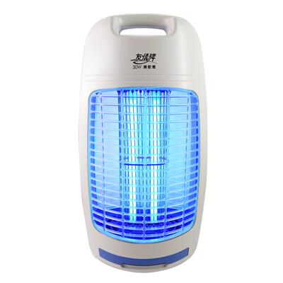 友情牌 30W手提電擊式捕蚊燈  VF-3083 (7.3折)