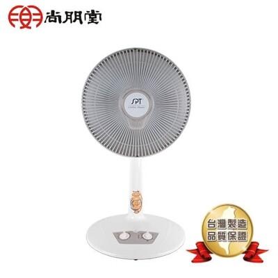 尚朋堂 40CM(16吋) 定時直立碳素電暖器 SH-8090C (7.8折)