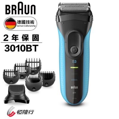 德國百靈 新三鋒系列造型組電動刮鬍刀/電鬍刀 3010bt 福利品 (9折)