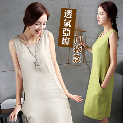 韓版寬鬆亞麻連身裙口袋款 (5.1折)