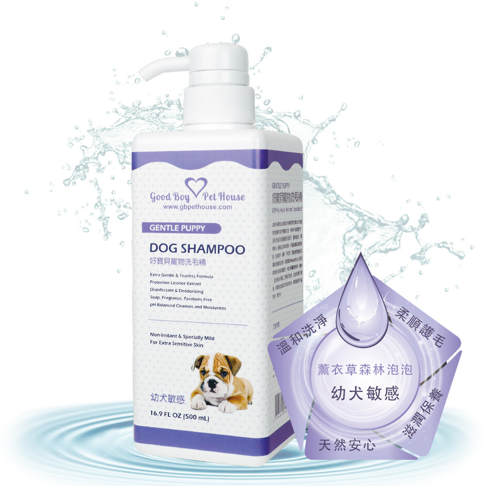 gbph好寶貝寵物洗毛精-幼犬敏感 (薰衣草香氛泡泡) 500ml