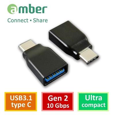 amber 轉接頭 USB3.1 type C公轉A母,最強Gen2 OTG 極小細緻版 (4.7折)