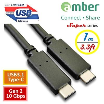 amber USB-IF認證USB 3.1 Gen2 (10 Gbps) Type-C對C充電線 (5.6折)