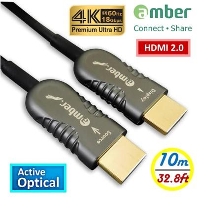 amber HDMI 2.0 Active 主動式光纖傳輸線_Premium 4K@60Hz-10M (5.8折)