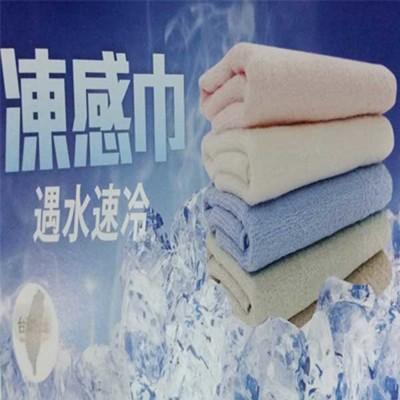 3秒急速降溫運動涼感巾 (2.6折)