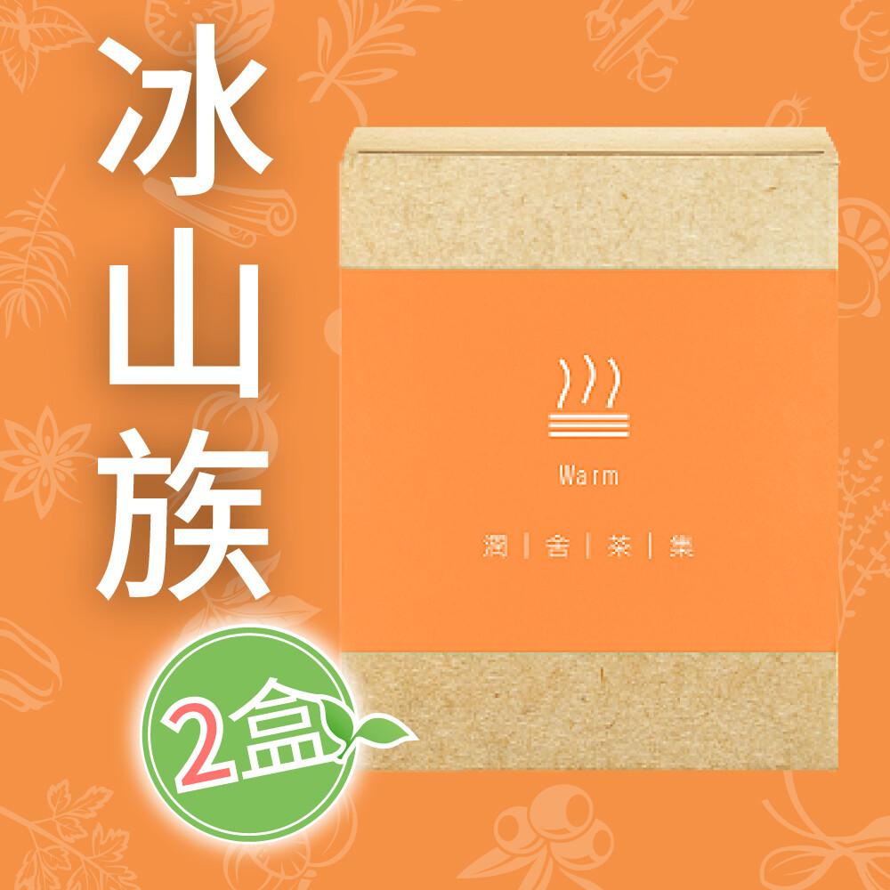 潤舍茶集暖參茶一盒12入*2盒  喝的暖暖包