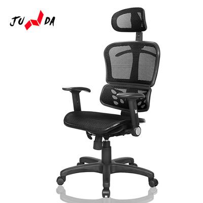 【JUNDA】騎士全網收納辦公椅/電腦椅 (5折)