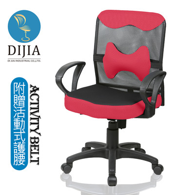 【DIJIA】小資低背透氣造型護腰辦公椅/電腦椅(八色任選) (4.9折)