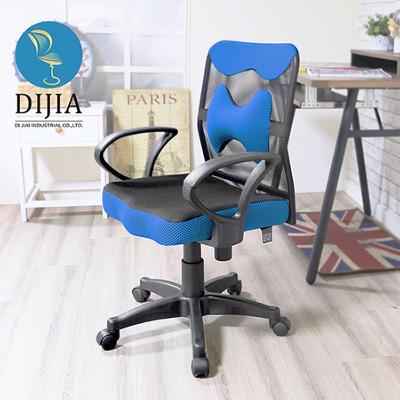 【DIJIA】坐墊加厚網布電腦椅辦公椅/電腦椅(五色任選) (4.1折)