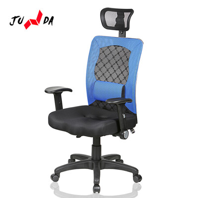 【JUNDA】人體工學夏洛特高背主管椅/電腦椅/辦公椅(JU0976) (4.3折)