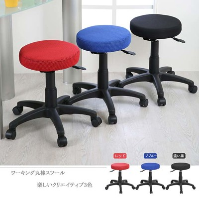 【DIJIA】馬卡龍吧檯椅/工作椅/美容椅/電腦椅(二入) (2.6折)
