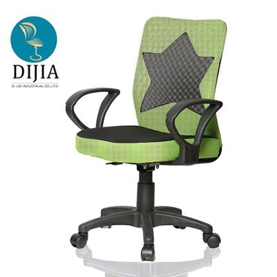 【DIJIA】貝琪星星網背電腦椅/辦公椅(二色任選) (4折)