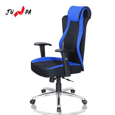 【JUNDA】人體工學尊爵高背透氣主管椅/電腦椅/辦公椅(JU0851) (5.5折)