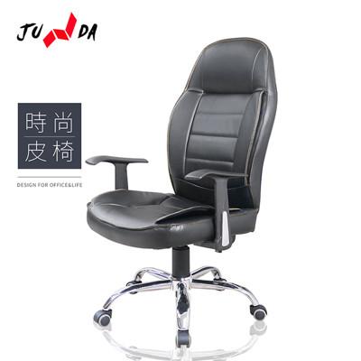【JUNDA】B260主管椅/皮椅/辦公椅/電腦椅(黑皮) (5折)