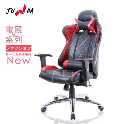 【JUNDA】990K電競椅/賽車椅/電腦椅/辦公椅(璀璨紅) (6.1折)