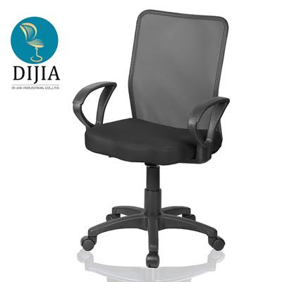 【DIJIA】B0020挺背曲線透氣電腦椅/辦公椅(黑) (3.9折)