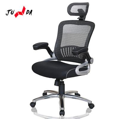 【JUNDA】人體工學獨立筒高背主管椅/電腦椅/辦公椅(JU0866) (5.5折)