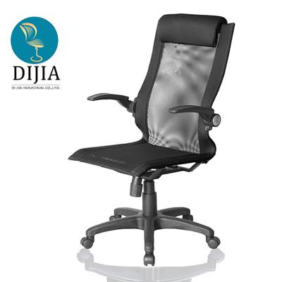 【DIJIA】9506A全網航空收納電腦椅/辦公椅(二色任選) (4.7折)