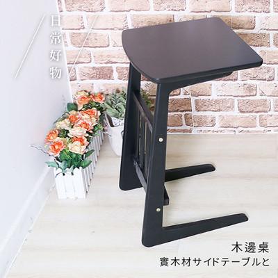 【DIJIA】天然實木炫彩邊桌TA-01(五色任選) (5.8折)
