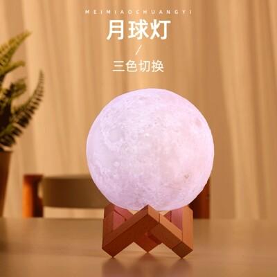 🔥 ML150 月亮燈 月球燈 床頭燈 小夜燈 3D打印小夜燈 浪漫臥室 美感爆棚