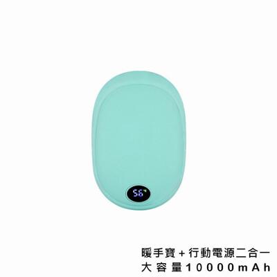 🇹🇼台灣現貨🔥 巨蛋暖手寶 行動電源 二合一 10000mAh 充電寶 暖暖包 (10折)