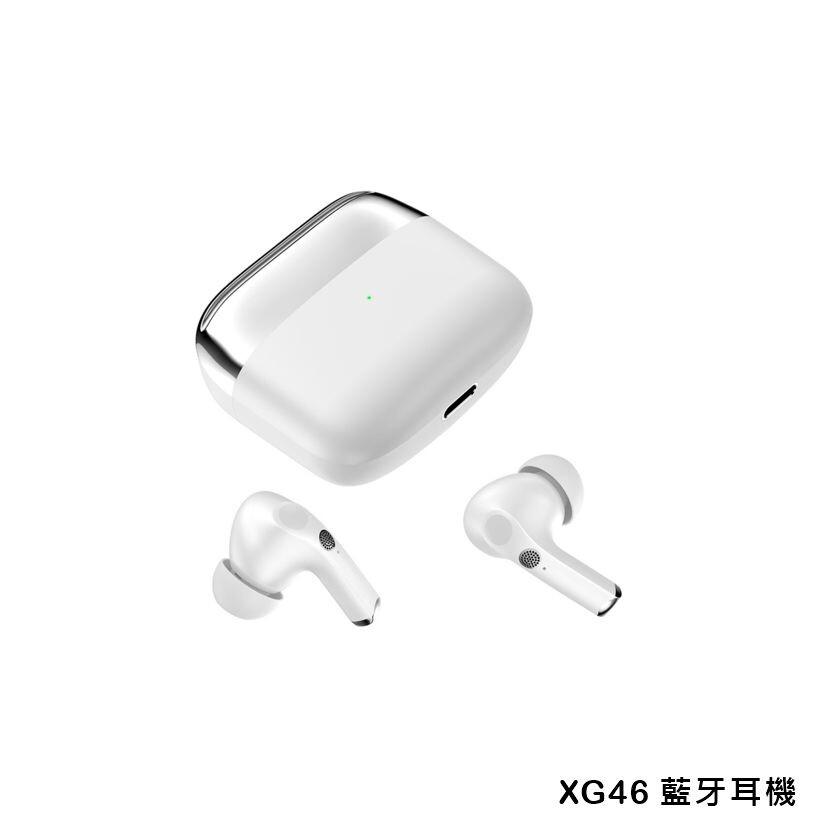 藍牙耳機 xg46 藍牙 無線 無線耳機 耳機 tws 主動降噪 立體聲