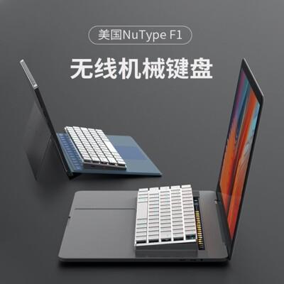 美國nutype藍牙機械鍵盤 機械鍵盤 適用ipad平板 蘋果macbook筆電 (8.3折)