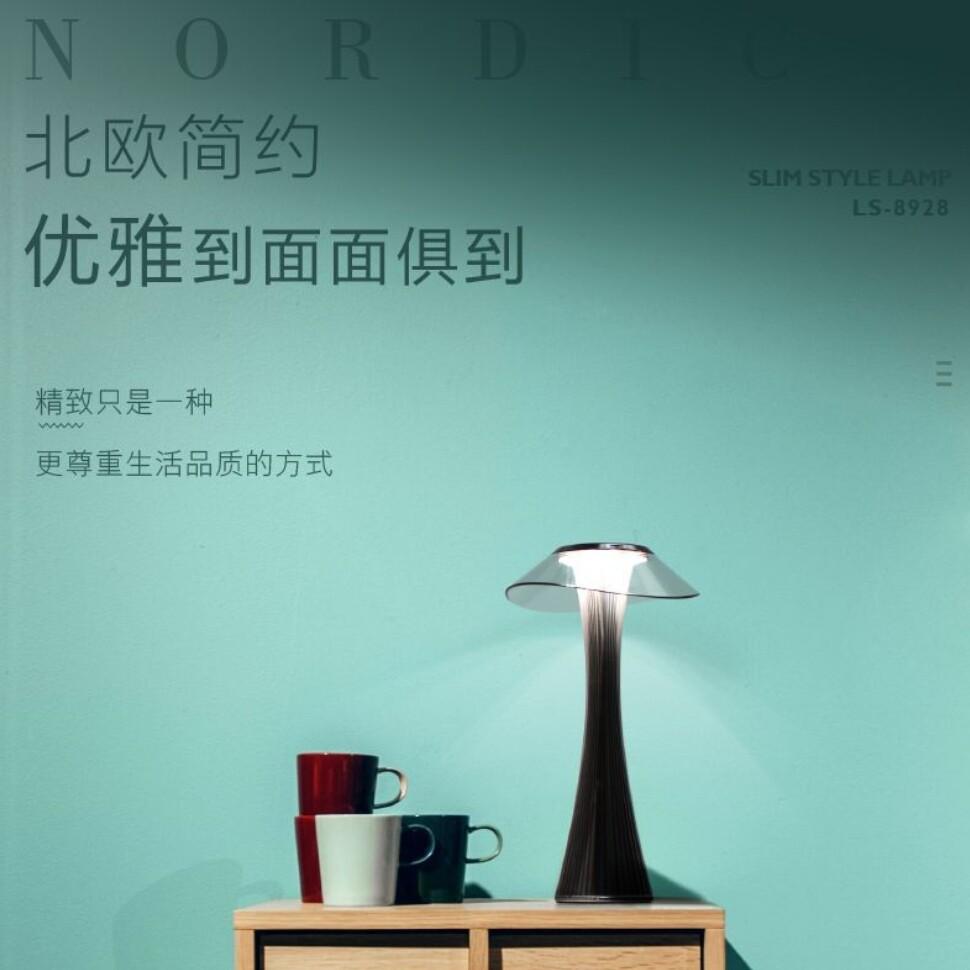 led小蠻腰檯燈 檯燈 充插兩用 ins創意 造型 裝飾檯燈 北歐風格 藝術 擺件 送禮 禮物