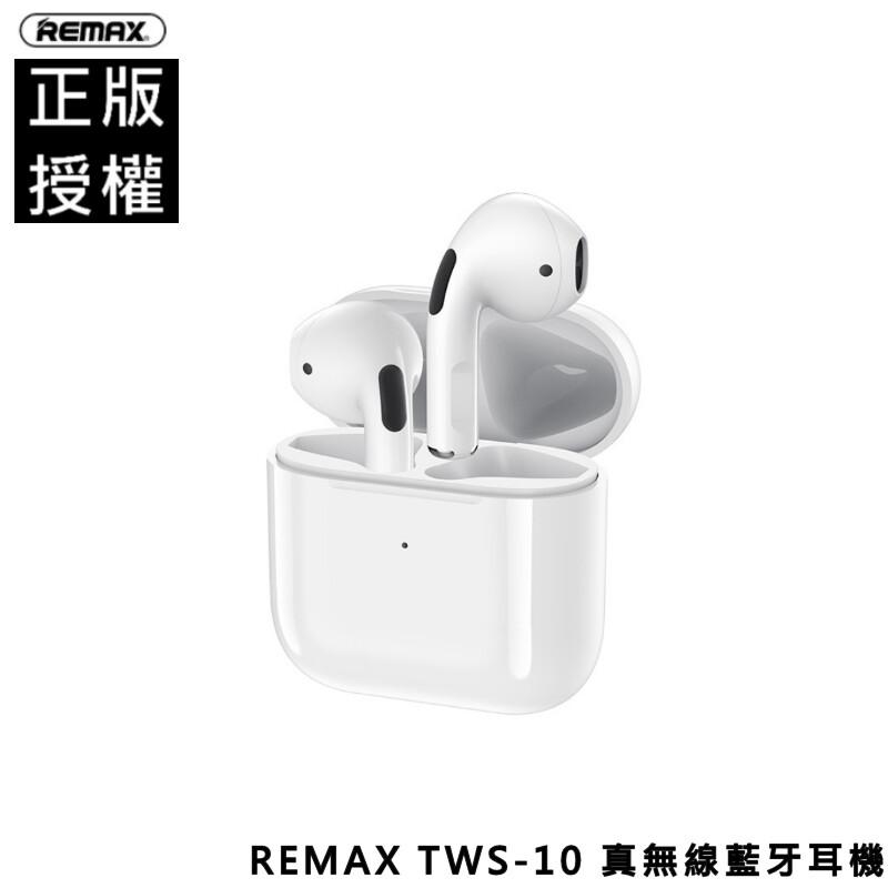 remax tws-10 真無線藍牙耳機 藍牙耳機 耳機 藍牙 藍牙5.0 抗噪超強 待機超長