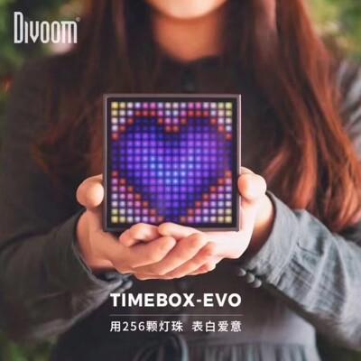 🔥 Divoom TIMEBOX-EVO 點音像素藍牙音箱  無線音響 鬧鐘 像素新世界 (10折)