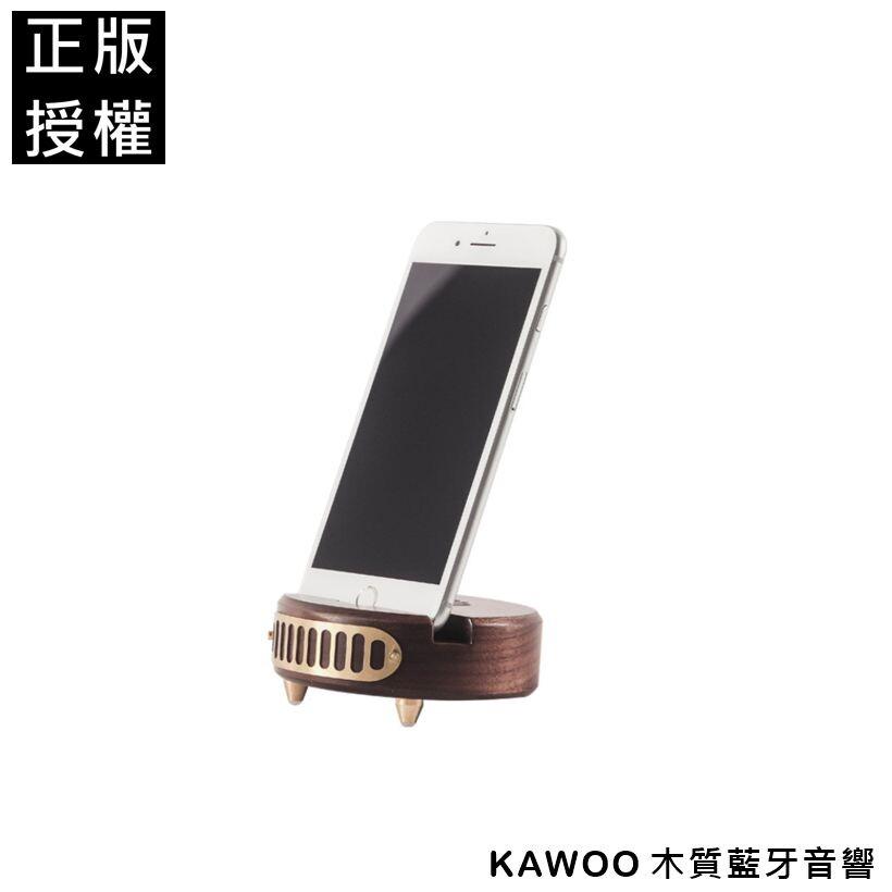 kawoo 木質 藍牙音箱 無線音響 藍牙喇叭 藍牙音響 喇叭 音響 音箱 低音炮 復古