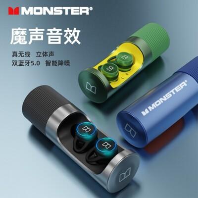 🇹🇼台灣現貨🔥 Monster 魔聲 真無線藍牙耳機 Clarity 101 Airlinks (3.3折)