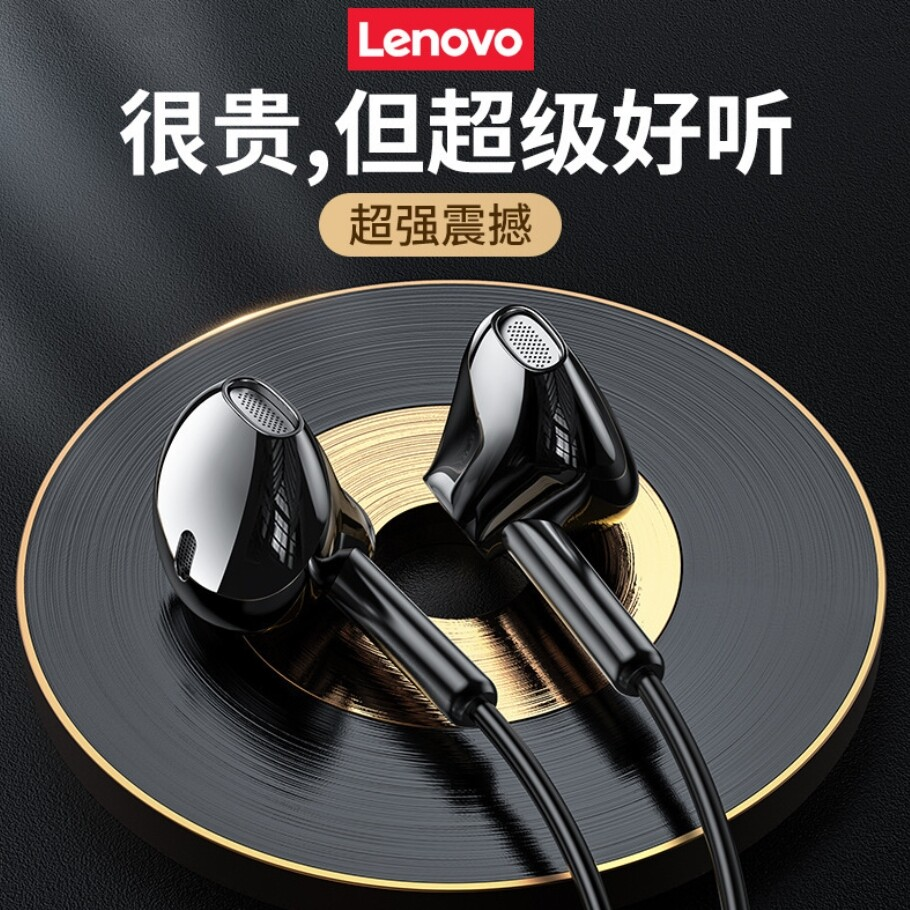 lenovo xf06 藍牙耳機 聯想 藍牙耳機 入耳式 3.5mm耳機 有線 高音質 重低音